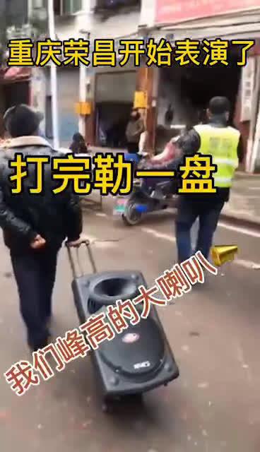 """哈哈!来自重庆荣昌的""""作业""""……喊茶馆老板关门!"""