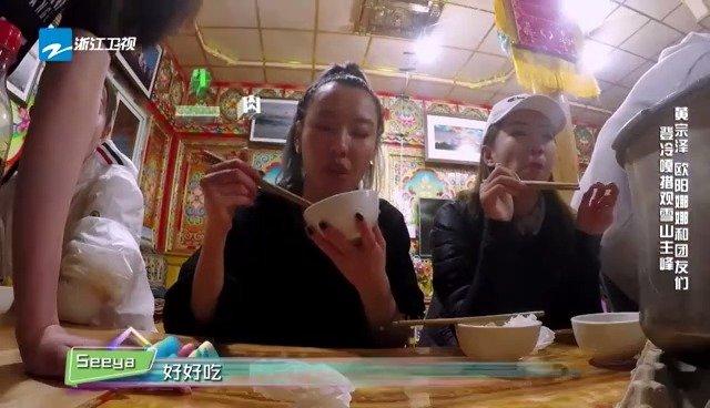 《各位游客请注意》@黄宗泽 当面吐槽@歐陽娜娜Nana 做的牛肉咬不动
