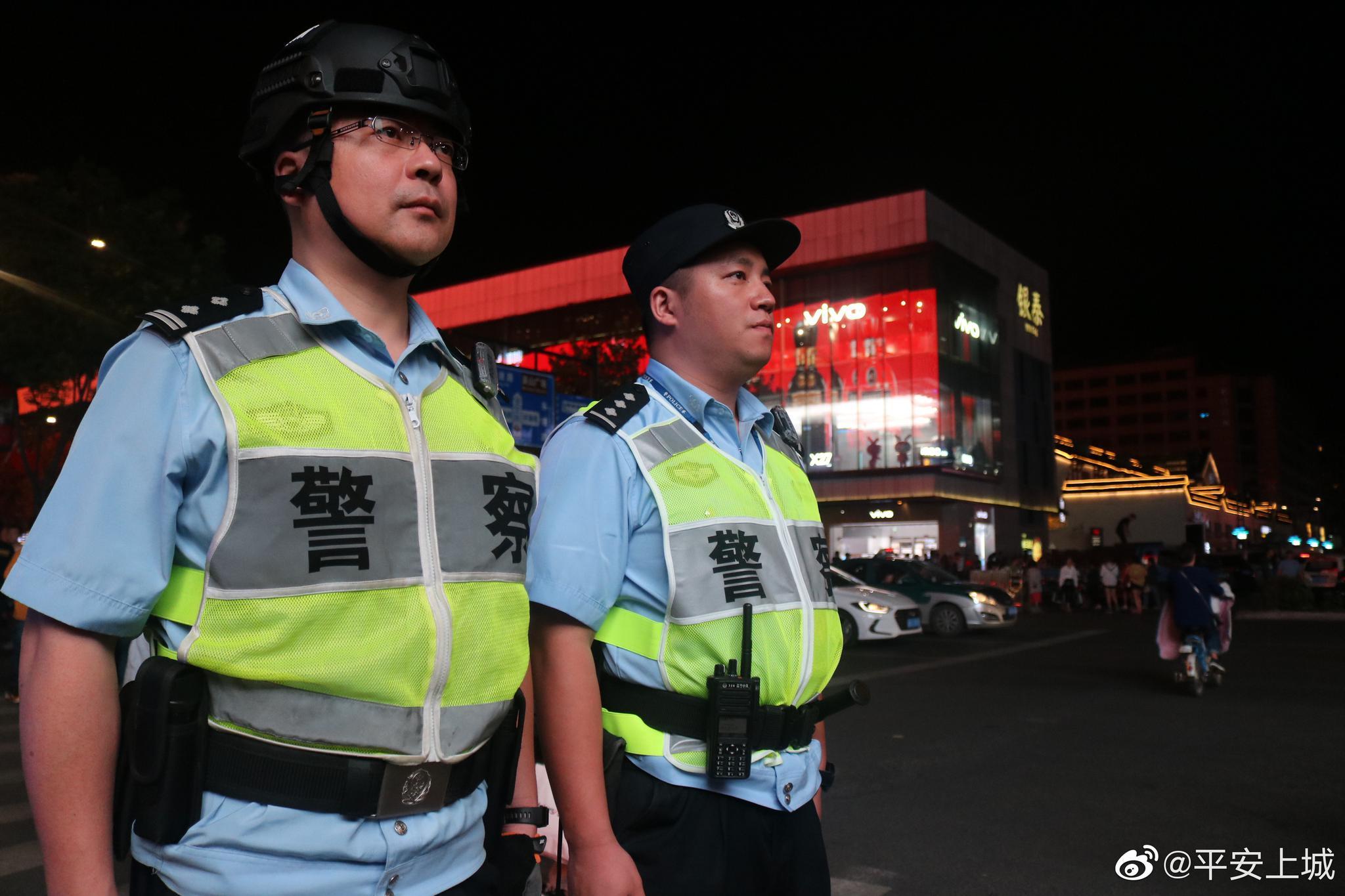 9月23日,上城警方根据全市公安机关统一部署