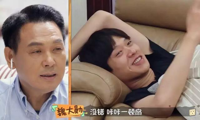 综艺感也能继承?杨迪的妈魏大勋的爸,比他们本人还好笑!