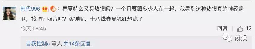 亲了金大川是不是代表我们可以抱走刘昊然了?