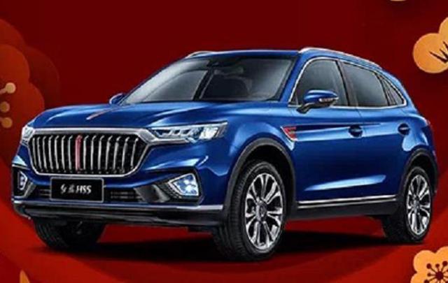 红旗这款中型SUV如果售价25万左右,你还会买汉兰达吗?