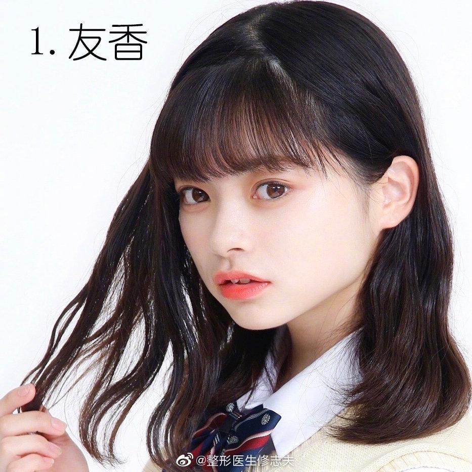 """日本2019年度""""最美女高中生""""进入决赛阶段,你投几号?"""