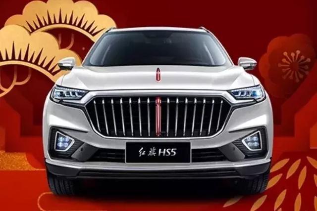 红旗首款SUV终于现身!奔驰式双屏+电子换挡,已上镜央视春晚