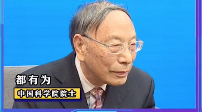 中国科学院院士都有为:重庆举办英才大会,说明重庆重视人才