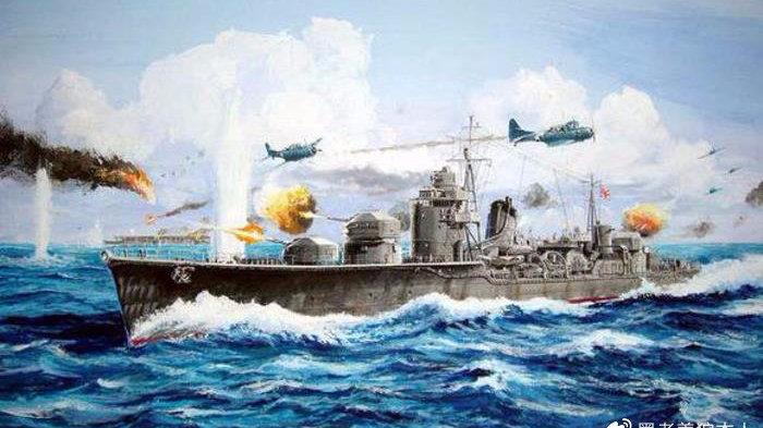 二战日本一艘驱逐舰拖住美军一支舰队一个半小时 最后只活8名船员