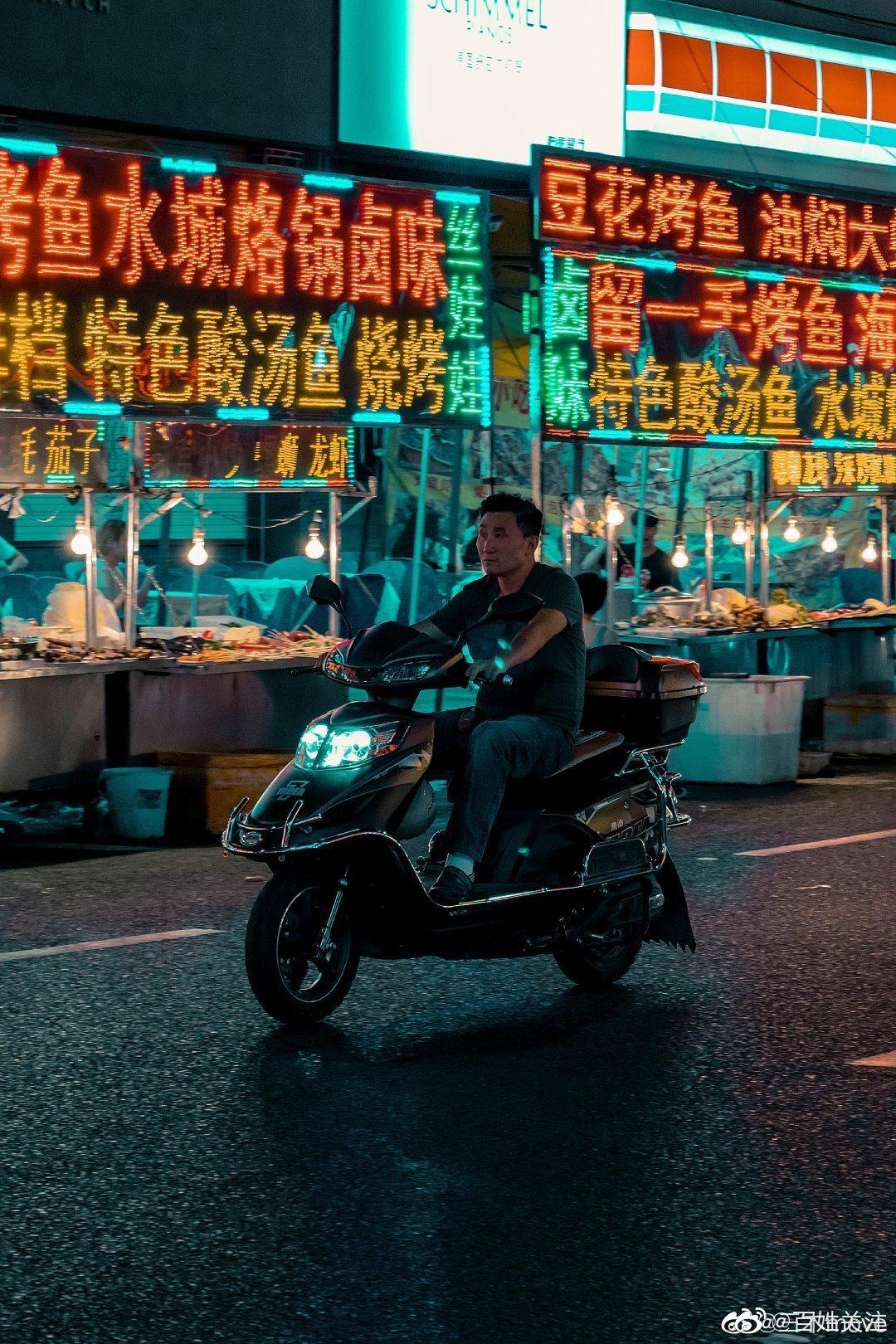 贵阳的合群路夜市消失以后,陕西路成功的替补上位
