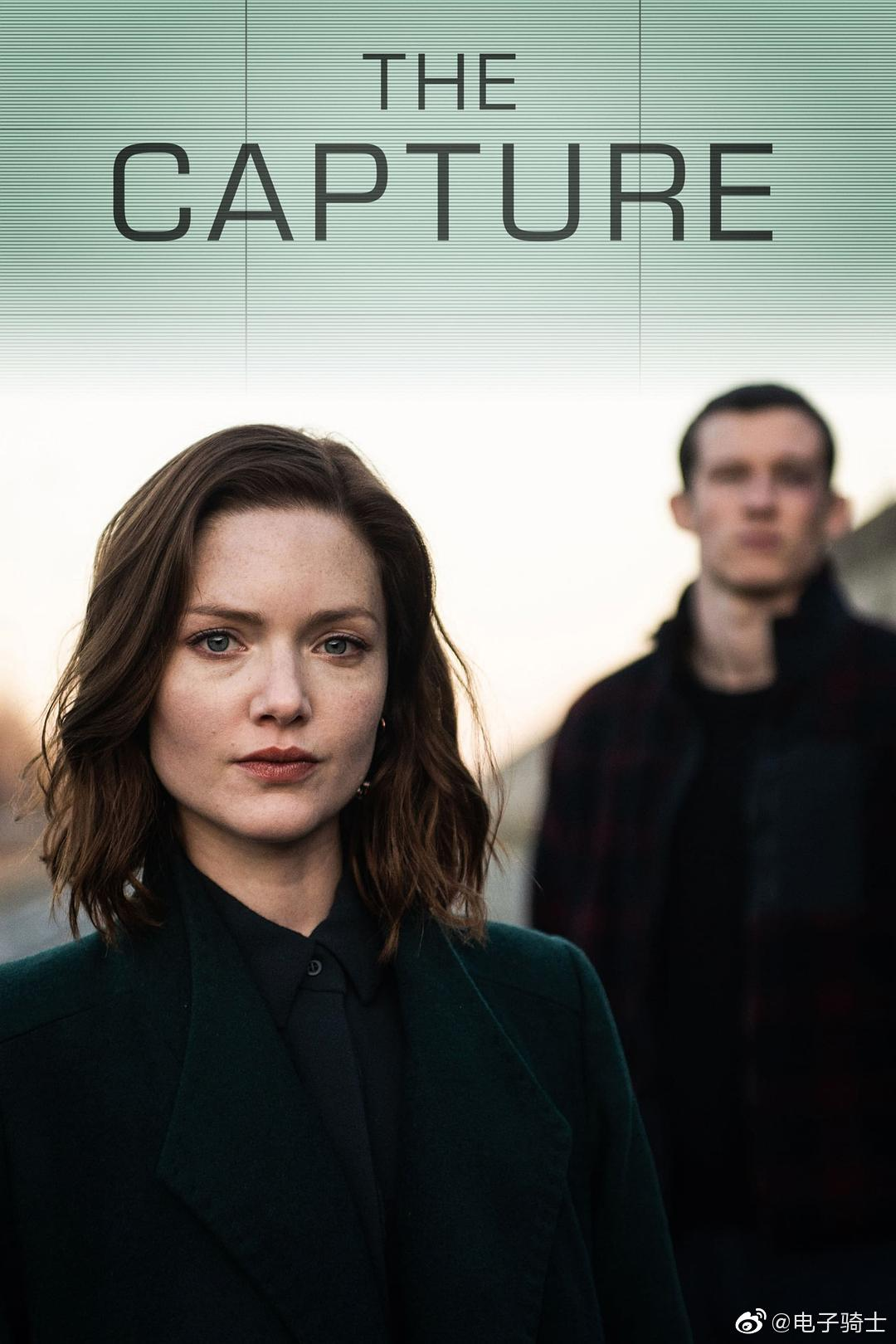 BBC的英剧《真相捕捉》(The Capture)明天就要播最后一集了