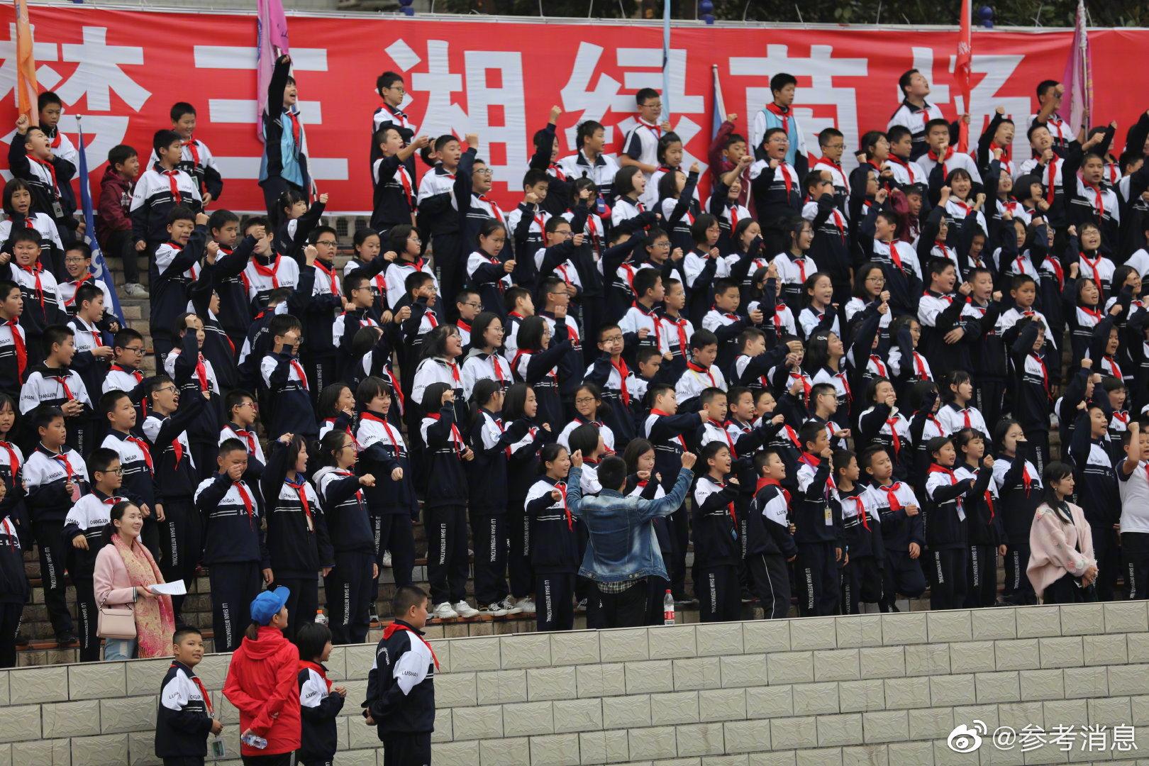 参考消息·萨马兰奇杯2019中国高中足球锦标赛23日下午在湖南长沙麓山