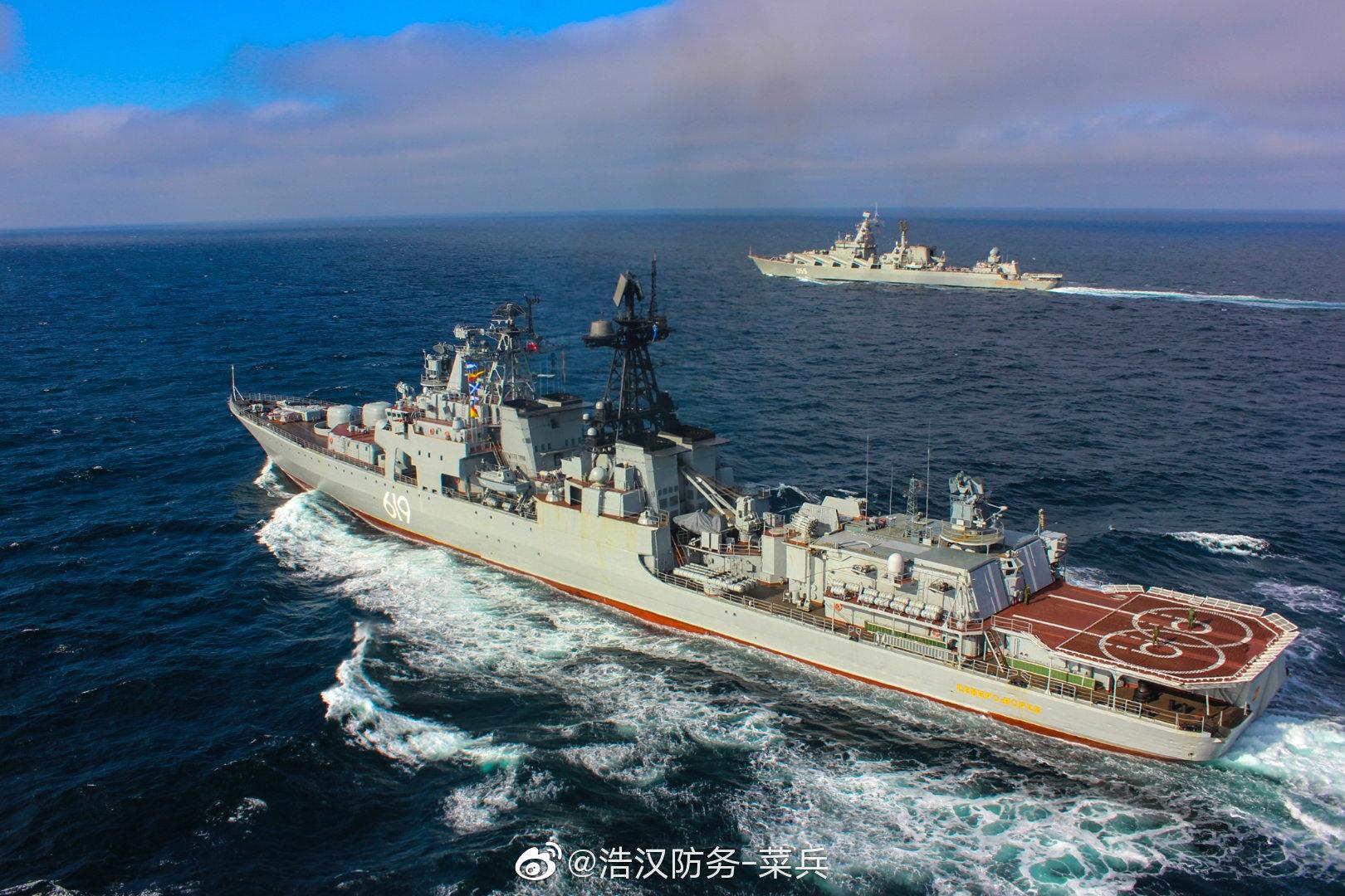 俄罗斯海军1155大型反潜驱逐舰