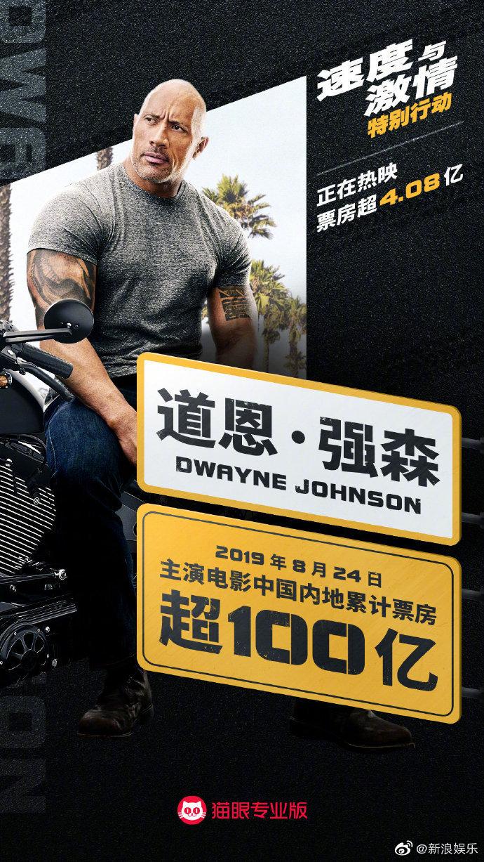 中国内地影市第十个百亿票房演员出炉:随着内地票房今天超过4