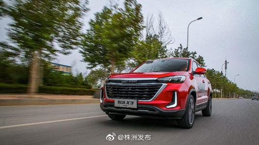 8月新车重磅!北京汽车智达X3与EC5登陆湖南