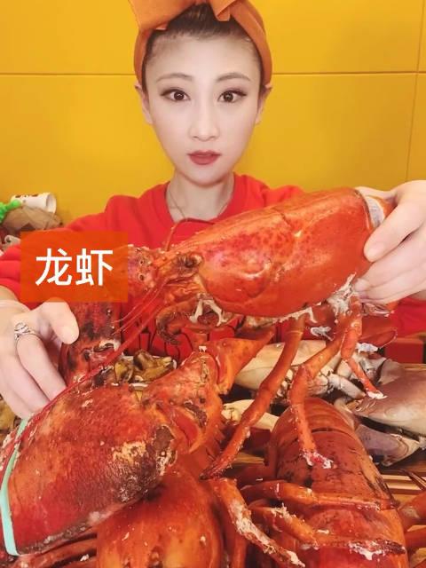 ID 大胃王桐桐吃大龙虾
