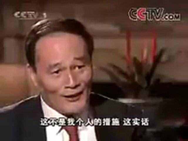 王岐山非典时期接受央视专访视频及文字实录