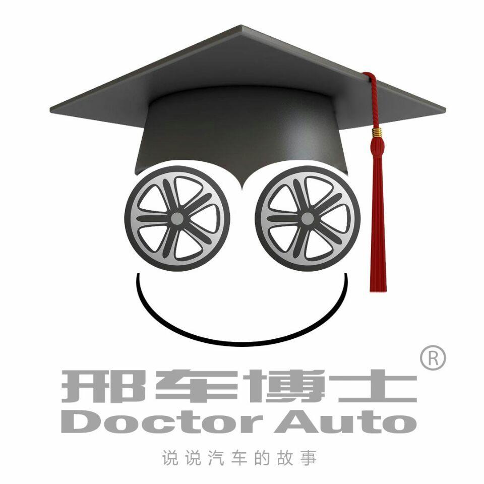 """北京汽车举办""""绅宝.智道""""东北区域上市发布试驾会"""