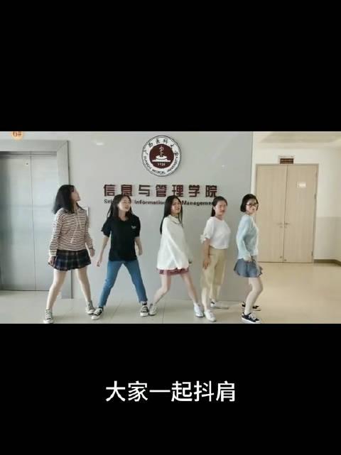 广西医科大学高校版抖肩舞上线,小姐姐好可爱