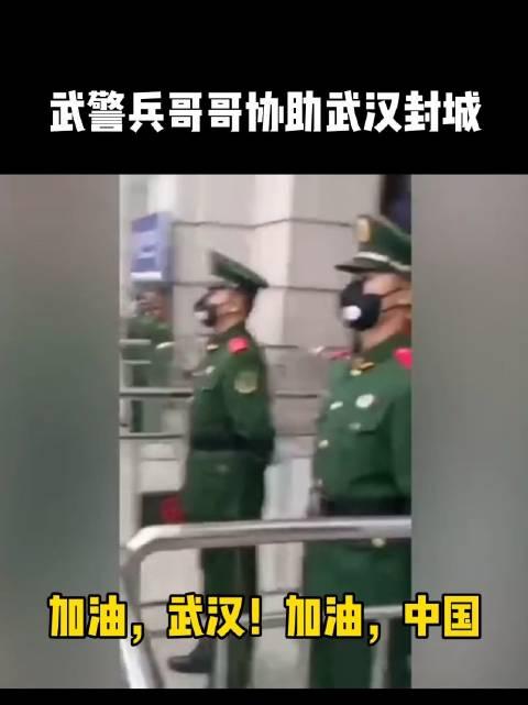 守护有我,共渡难关。加油,武汉!加油,中国