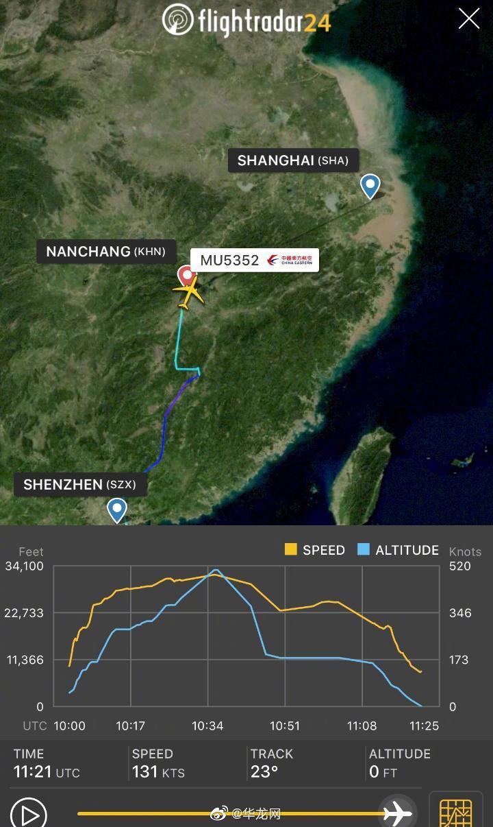 客服:23:15换机后继续起飞