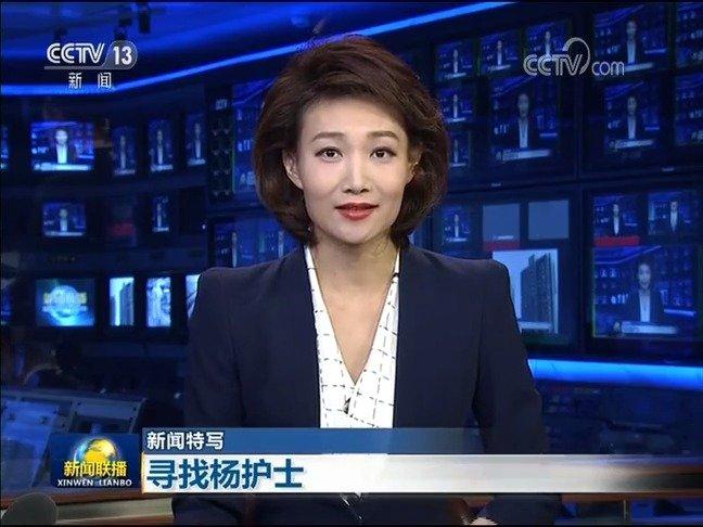 """央视《新闻联播》聚焦江西支援湖北医疗队员""""杨护士"""""""