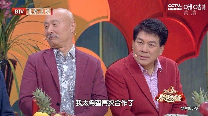 《想当初》 倪萍、陈佩斯、朱时茂~真的好久好久没有见到陈佩斯朱时