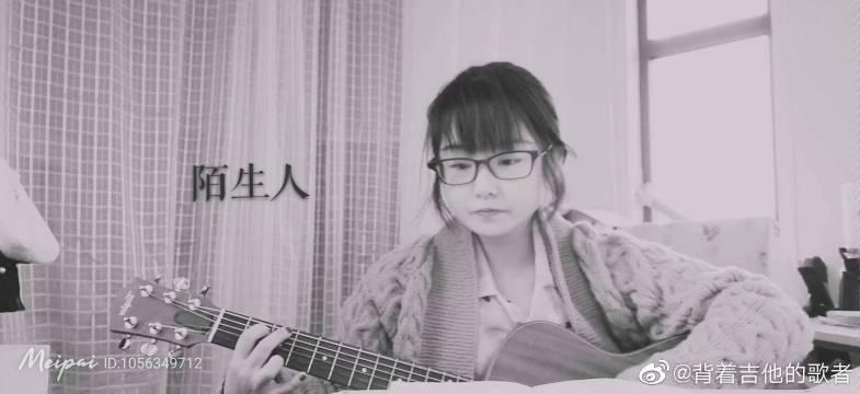 超简单吉他弹唱蔡健雅《陌生人》,很熟悉的一首歌。