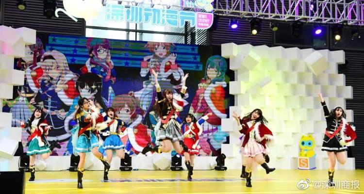 第十一届深圳动漫节来了! 首次接入5G信号直播电竞赛事
