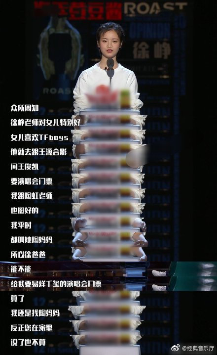 李庚希现场对徐峥说:徐爸爸,我喜欢易烊千玺