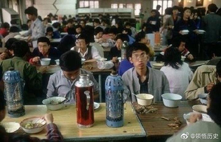 1980年的北京大学