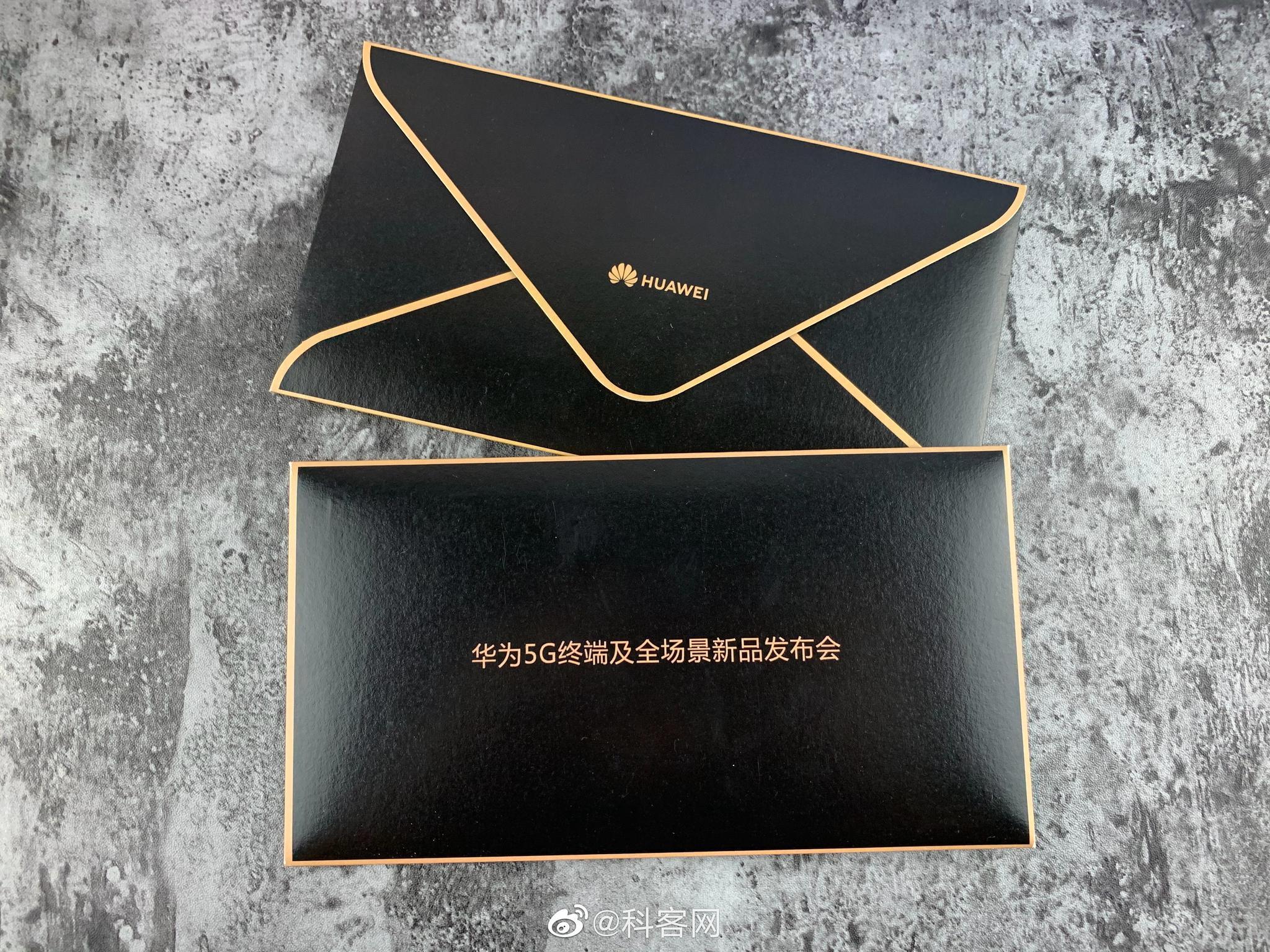 华为5G终端及全场景新品发布会,10月23日深圳见