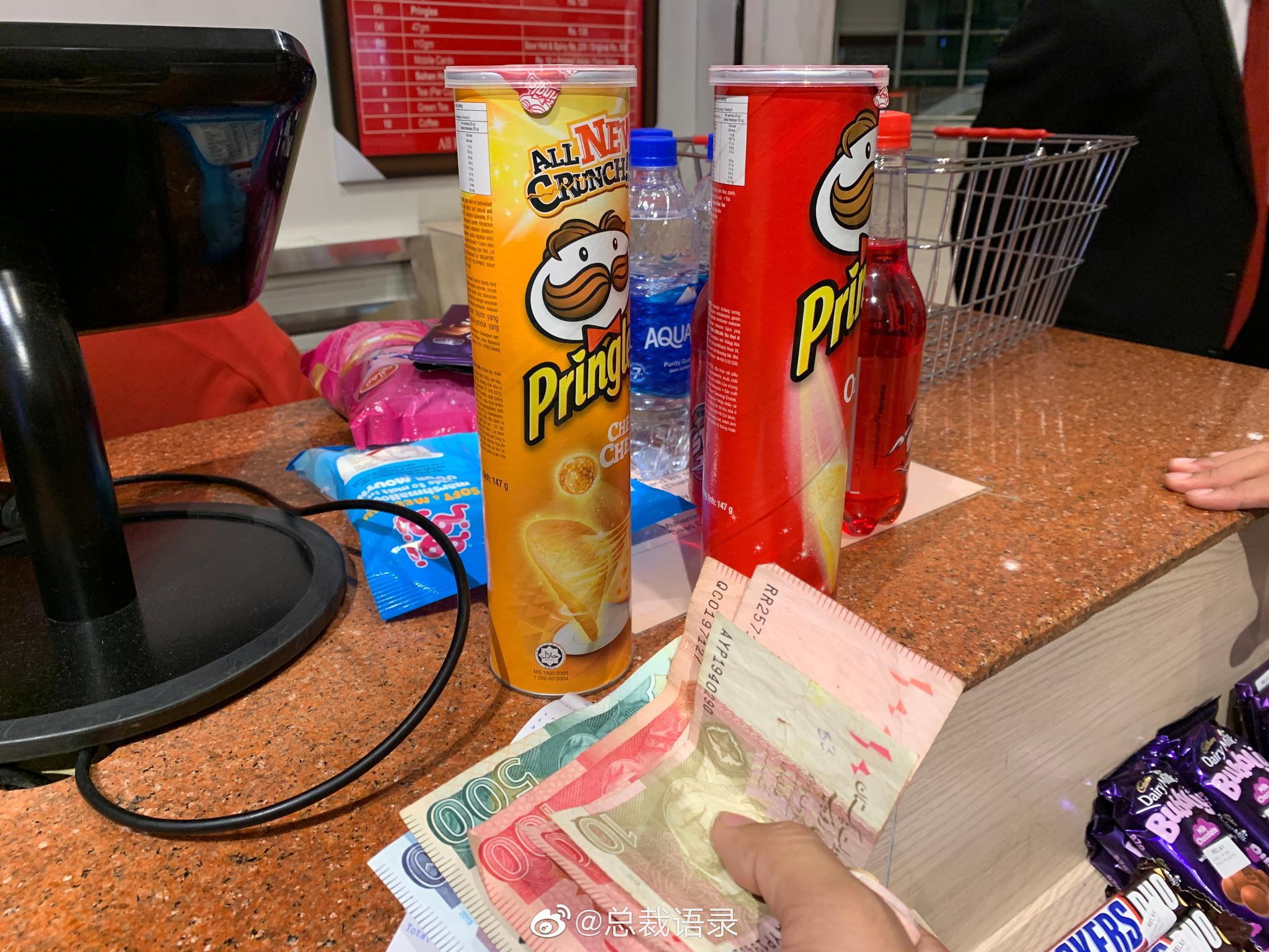 买了几瓶水薯片巧克力一共花了8000多!