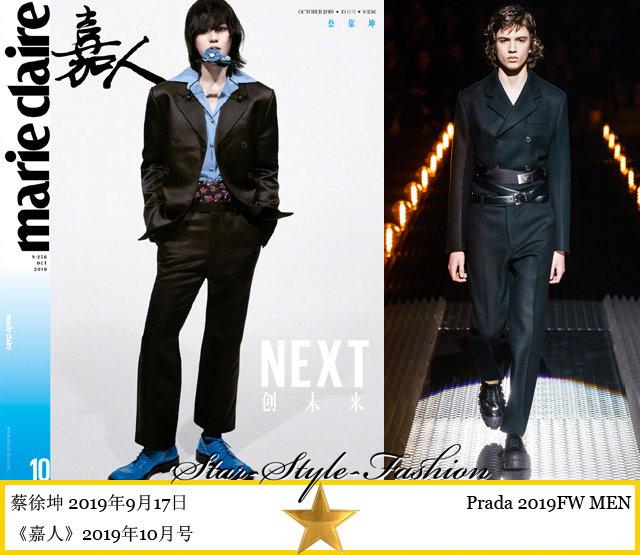 蔡徐坤身着prada2019秋冬男士系列双排扣黑色套装内搭天蓝色大翻领衬