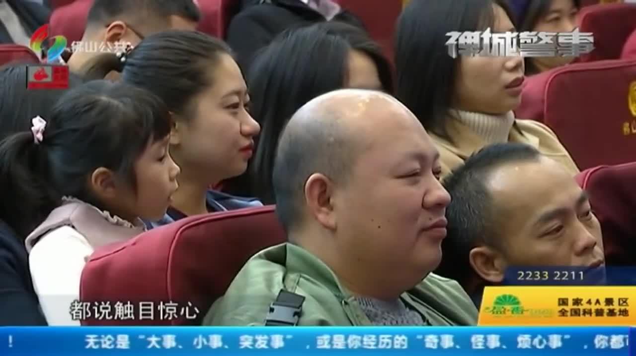 禅城公安反诈贺岁片今日发布 以案说法传授防骗秘诀