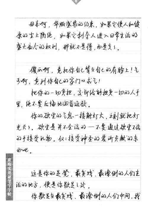 1985年,22岁的青年创办了全中国第一家书法函授学校。五年期间