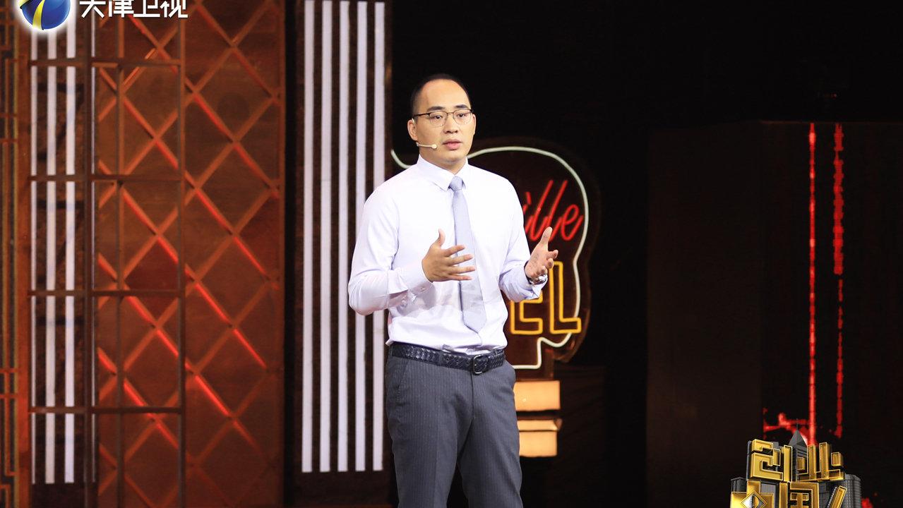 小芯机许尚宏:为智能办公而生,改变未来十年的电脑