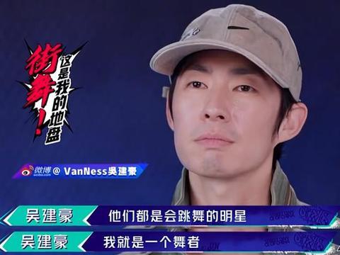 吴建豪任《街舞》导师,身材像20岁,但如今F4最显年轻不是他