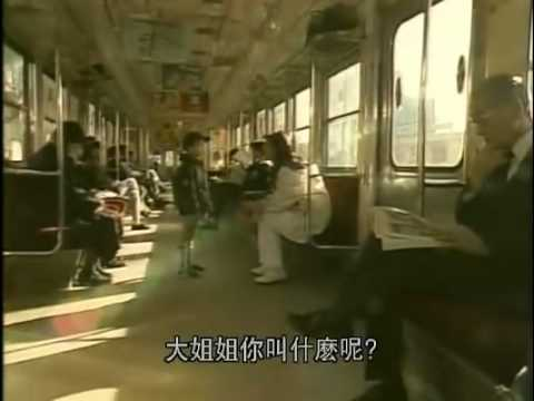 《东京爱情故事》最感人片段:我数到三,我们一起转身!