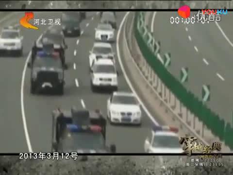 """珍贵影像:""""土皇帝""""刘汉被抓后,干警收到2万份指控信件!"""