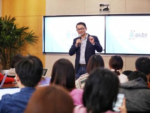 蚂蚁金服蒋国飞:2020 年产业区块链开场