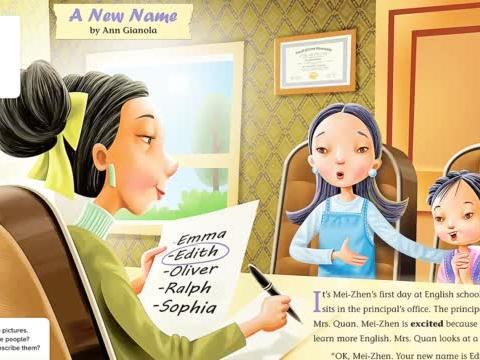 美国全体系英语课程阅读模块1级1单元第1课新名字