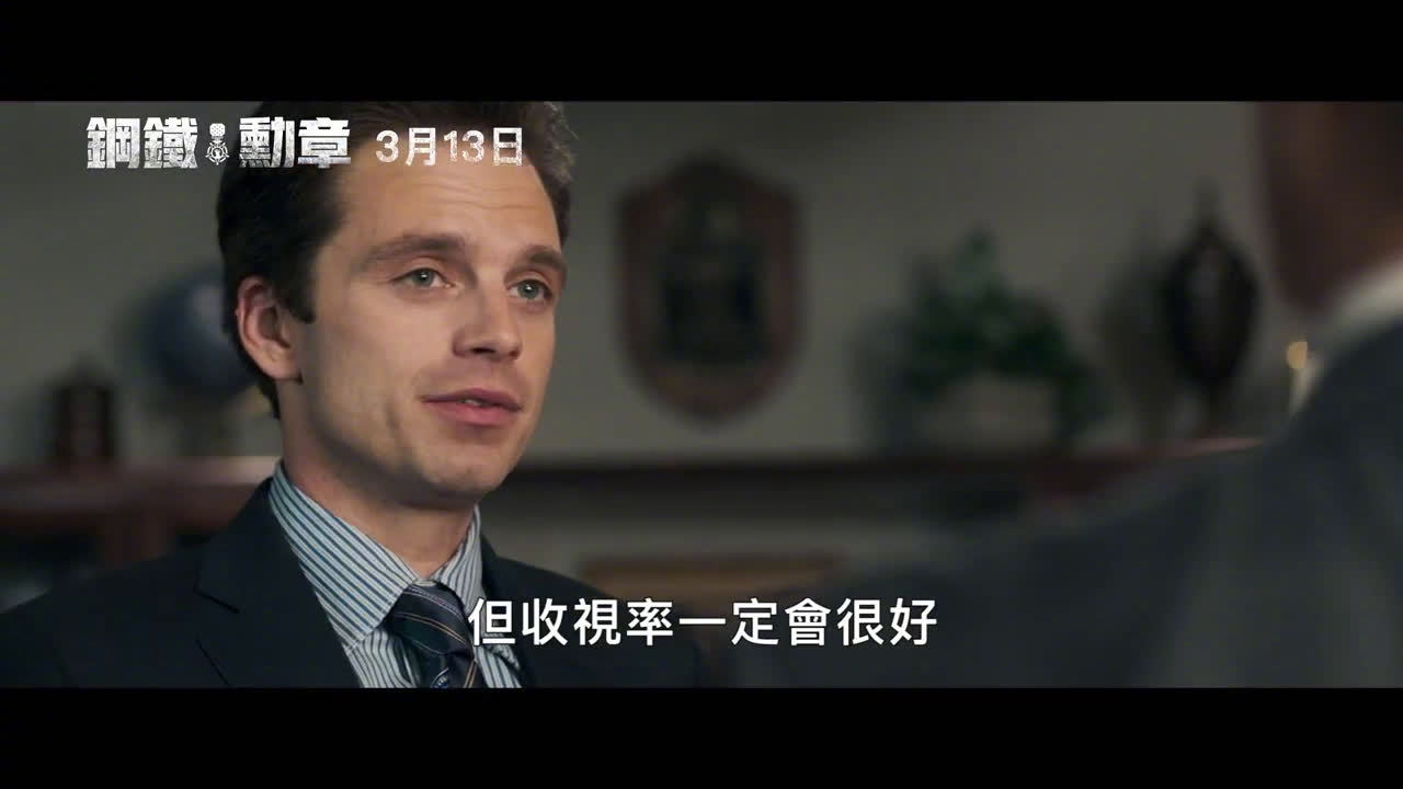 384 Sebastian Stan和塞缪尔·杰克逊主演新片《最后一搏》首支中字预
