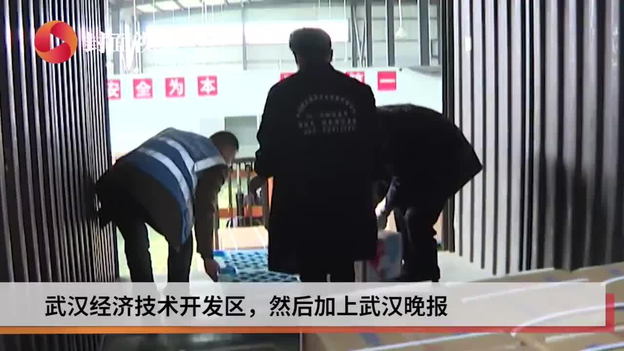 当年武汉在绵竹捐建希望小学 如今师生回赠防疫物资