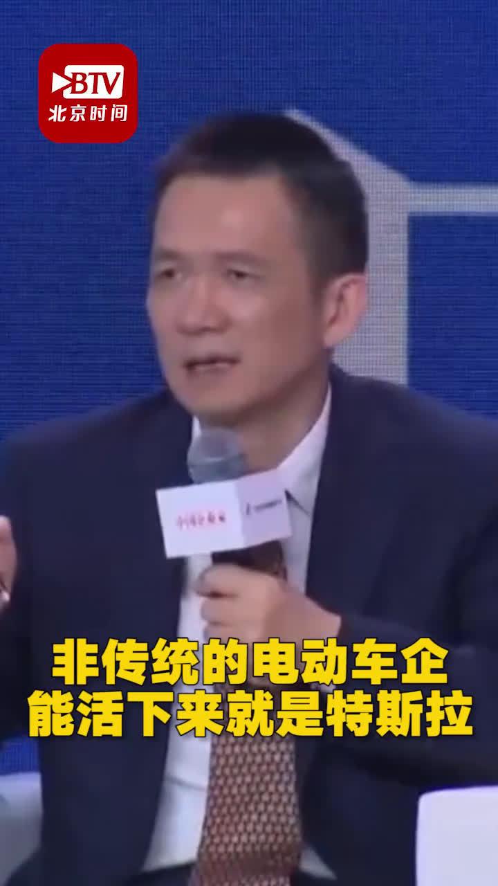 """北京大学国家发展研究院院长姚洋:""""只要传统车企开始造电动车"""