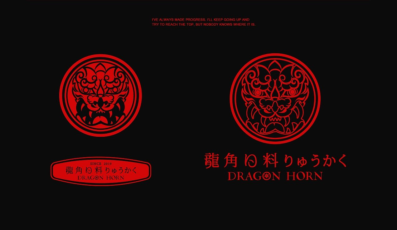 龙角日料品牌logo设计和VI设计-ShAon33