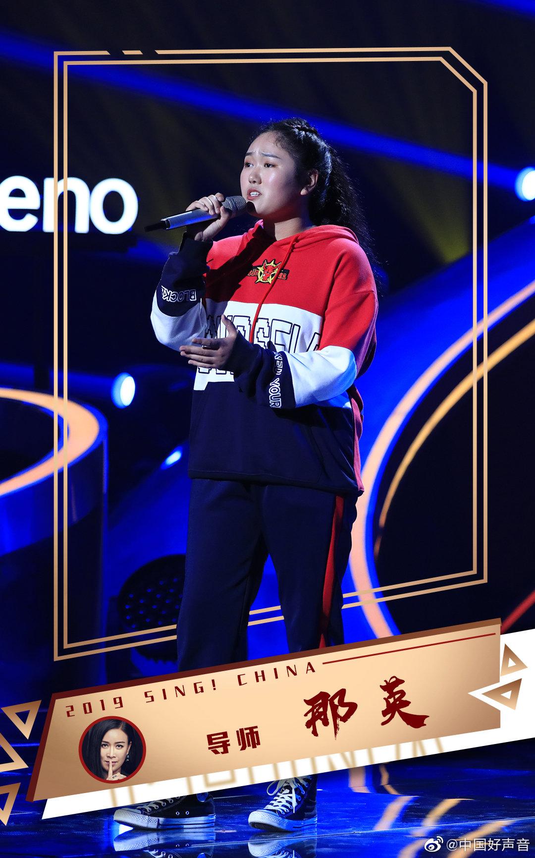 """欢迎小太阳@马杰雪selina 成为第一位加入""""小二班""""的成员"""