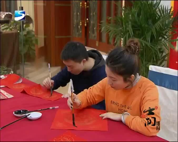 回不了家也温暖 上海外国语大学留校生共享暖心年夜饭