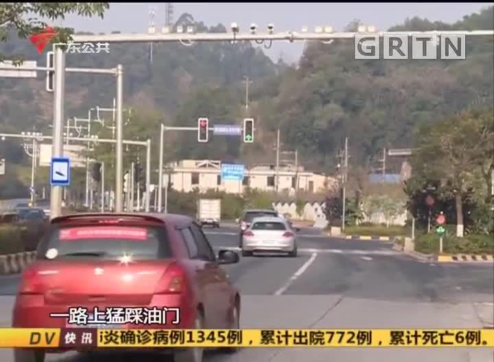 (DV现场)韶关:妇女病重出血 交警开车为其护航