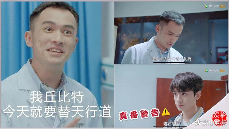 《小时光》里演逗逼医生意外走红,演员俞杰奇因演歌星俞杰奇成名