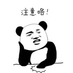 别错过!宁夏2019年普通高校招生本科批次最后一次征集志愿!