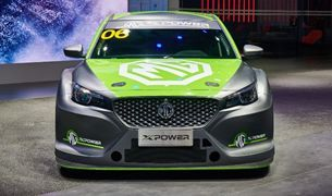 上海车展丨凝聚速度的爆发,MG名爵就是这么快