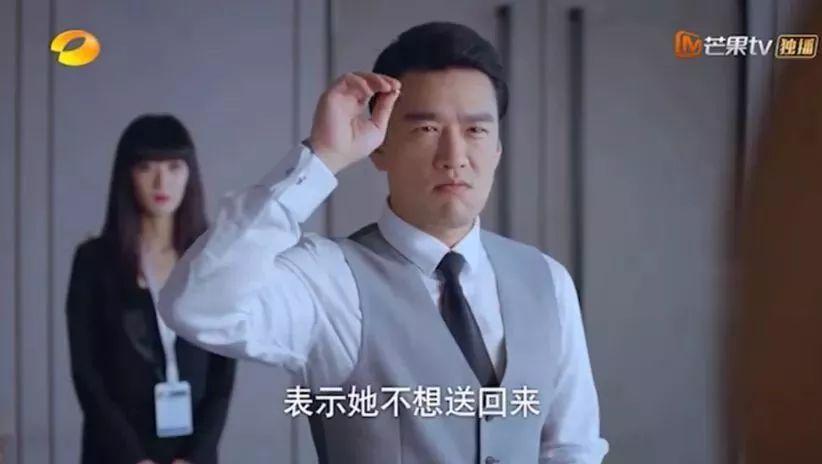 王耀庆到底是什么魔鬼男孩???